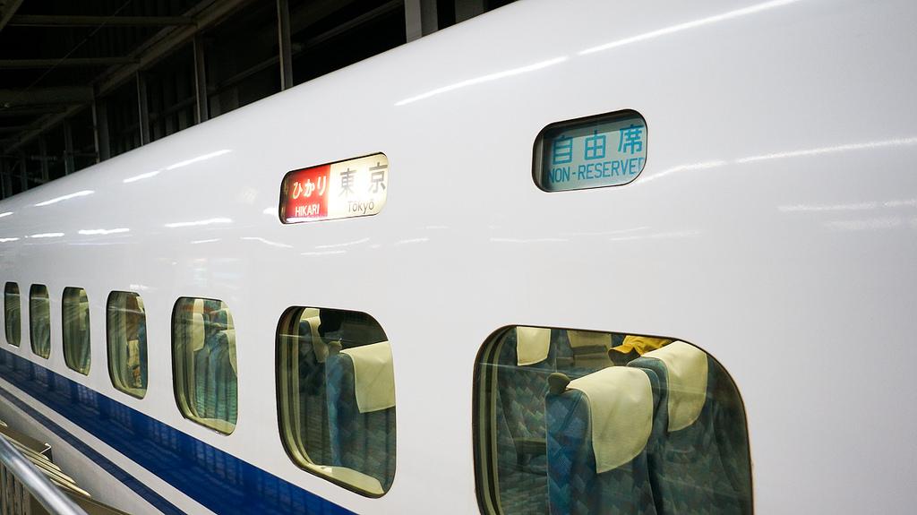 train_12