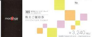 エムエイチグループ株主優待券 「モッズ・ヘア」サロン利用券 3,240円券