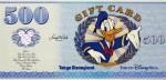 ディズニーギフトカード 500円券