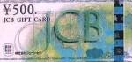 JCBギフトカード(JTBナイスギフト) 500円券