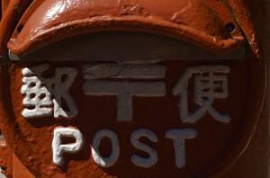 post_19