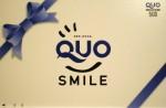 クオカード(QUOカード)(ギフト柄) 500円券