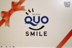 クオカード(QUOカード)(ギフト柄) 1000円券