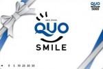 クオカード(QUOカード)(ギフト柄) 5000円券