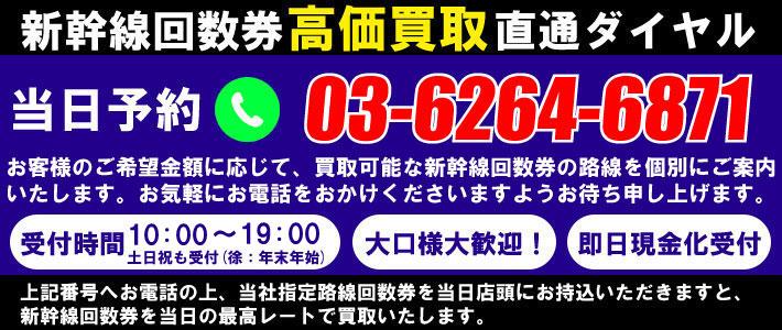 shinkansen_98_2