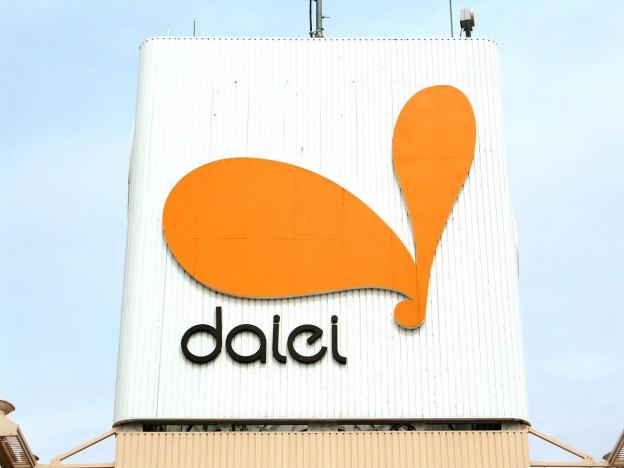 daiei