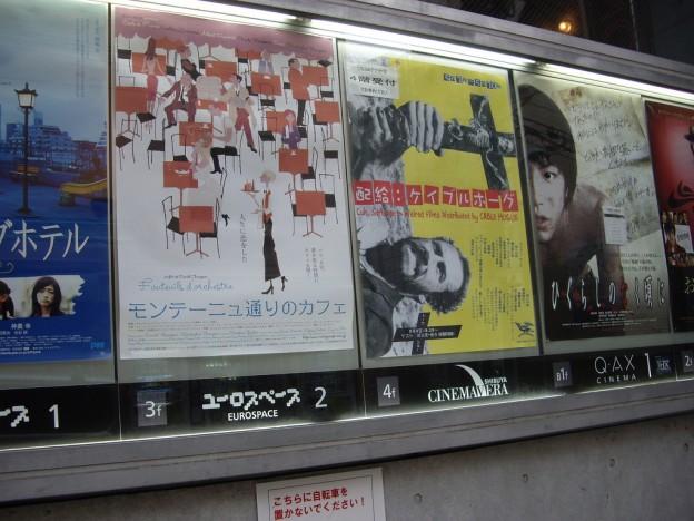 movie_998