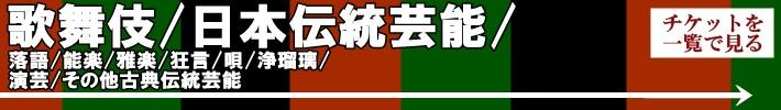 kabuki_1_2