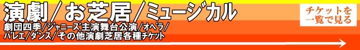 shibai_1_2