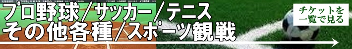 sports_1