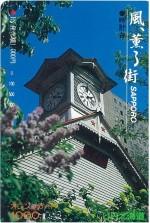 オレンジカード(オレカ) 1000円券