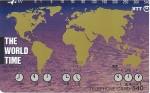 テレホンカード(テレフォンカード) 540度数