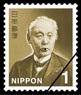 普通切手シート 額面1円(新・前島密)(100枚1シート)