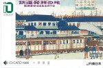 イオカード(イオカ) 1000円券