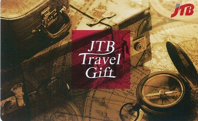 JTBトラベルギフトカード