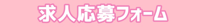 employment_logo2