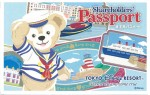 オリエンタルランド株主優待券(ディズニーランドまたはシー1デーパスポート) 2017年1月31日期限