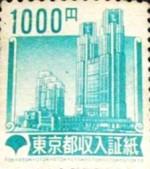 東京都収入証紙 1000円券
