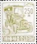 自動車検査登録印紙 250円券