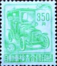 「登録印紙 350円」の画像検索結果