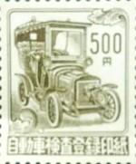 自動車検査登録印紙 500円券