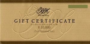 ロイヤルパークホテルズギフト 10000円券