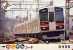 阪神電車らくやんカード 2000円券