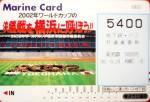 マリンカード 5000円券