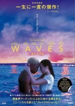 WAVES/ウェイブス【ムビチケ】