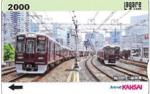 阪急電鉄ラガールカード 2,000円券