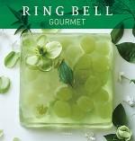 RING BELL GOURMET(リンベルグルメ)フォナックスコース 9000円相当