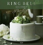 RING BELL GOURMET(リンベルグルメ)トリトンコース 1万6000円相当