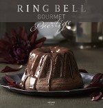 RING BELL GOURMET(リンベルグルメ)ヘリオスコース 5万1000円相当