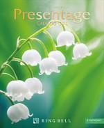 Presentage(プレゼンテージ)シンフォニーコース 8800円相当