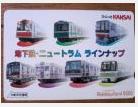 レインボーカード 5000円券