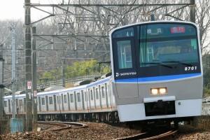 相模鉄道(相鉄)