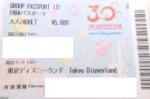ディズニーランド限定パスポート(大人)