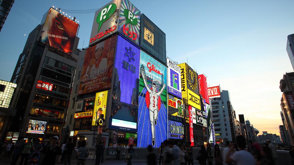 大阪も丸一日楽しめます!