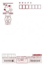 平成29年用年賀はがき※種類不問 額面52円(書き損じなど未使用状態不良)
