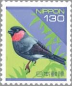 普通切手シート(2014/3/31で発売終了した絵柄) 額面130円(ウソ)(100枚1シート)