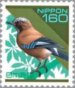 普通切手シート(2014/3/31で発売終了した絵柄) 額面160円(カケス)(100枚1シート)