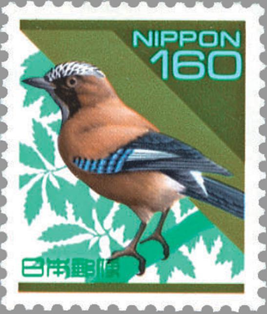 旧・普通切手160円シート(1シート100枚構成)