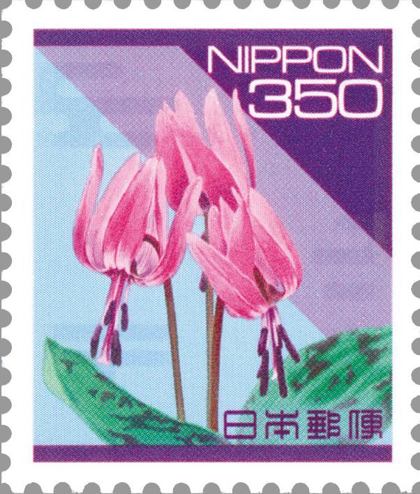 旧・普通切手350円シート(1シート100枚構成)