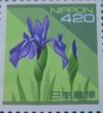 普通切手シート(2014/3/31で発売終了した絵柄) 額面420円(ハナショウブ)(100枚1シート)