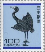 普通切手シート(2015/2/1で発売終了した絵柄) 額面100円(銀鶴)(100枚1シート)