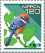 普通切手シート(2015/2/1で発売終了した絵柄) 額面120円(モズ)(100枚1シート)