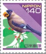 普通切手シート(2015/2/1で発売終了した絵柄) 額面140円(イカル)(100枚1シート)