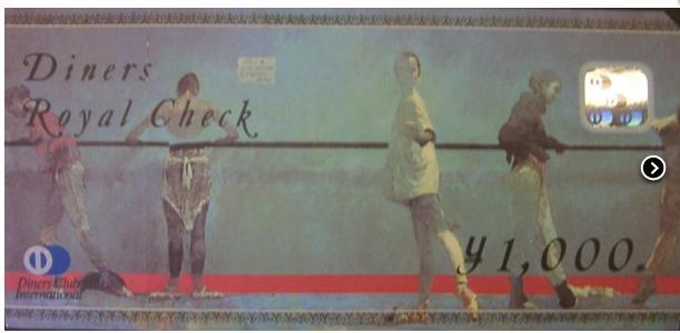 ダイナースギフトカード Photo: https://www.ticketlife.jp/