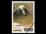 普通切手シート 額面1000円(20枚1シート)