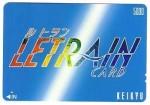 京急ルトランカード 5,000円